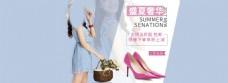 时尚女鞋海报