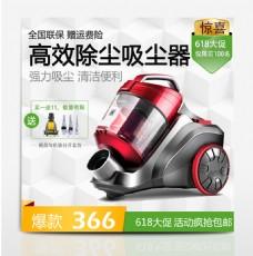 淘宝618活动大促高效除尘mini吸尘器