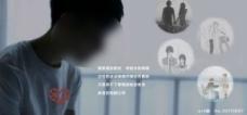 非主流校园网网站banner