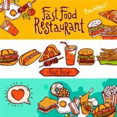 快餐美食横幅海报图片1