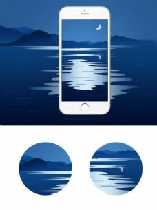 海上明月远山蔚蓝色 深邃的海面场景插画