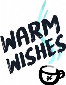 咖啡蓝色水彩风格新年快乐矢量素材文件