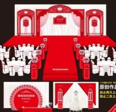 欧式红色婚庆模板