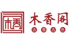 木香阁logo
