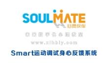 上海心灵伙伴矢量logo