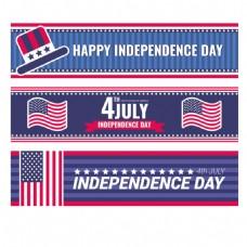 美国独立日装饰元素横幅