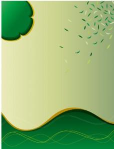 绿色渐变边框背景