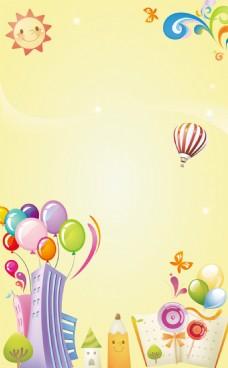 卡通气球铅笔背景