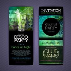 派对饮料宣传海报素材