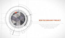 现代科技方块矢量背景