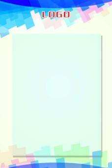 清新简约宣传栏展板背景