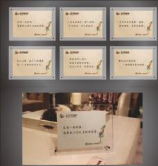 桌牌 展示牌 台签 台卡