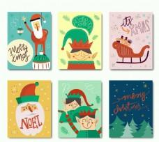 手繪圣誕卡素材模板源文件宣傳