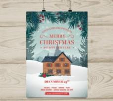 圣诞晚会海报模板模板源文件宣传