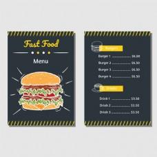 手绘汉堡黄色细节快餐菜单