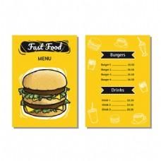 手绘汉堡黄色快餐菜单