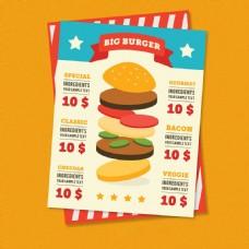 手绘彩色汉堡菜单模板