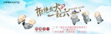 儿童节 淘宝电商海报