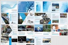 传媒公司企业画册 虚拟现实