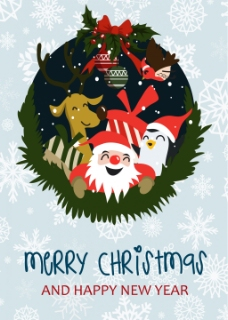 圣誕節矢量賀卡海報