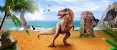 恐龙海报素材