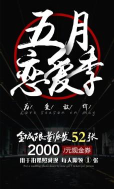 淘宝天猫粽香端午节海报banner