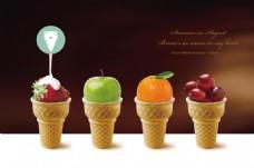 甜品冰淇淋