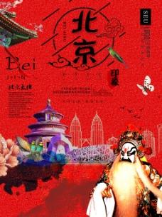 古典旅游海报