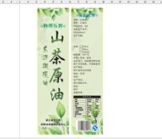 山茶原油贴纸