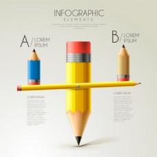 铅笔天平矢量背景