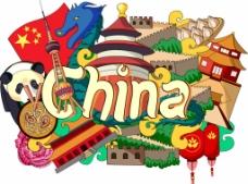 中国旅行插画