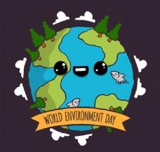 卡通大眼睛地球世界环境日矢量