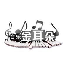 音乐乐符LOGO