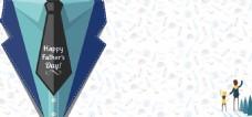 蓝色父亲节618促销海报banner背景
