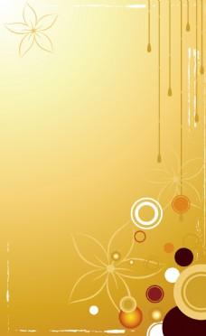 手绘花纹黄色背景