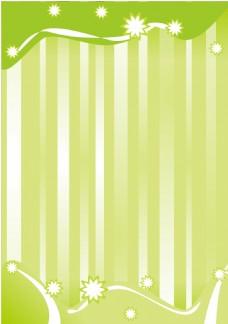 绿色条纹星形背景