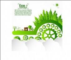 eco绿色齿轮背景