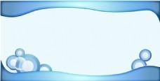 蓝色渐变边框背景