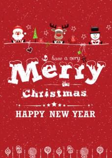 圣诞雪花海报背景