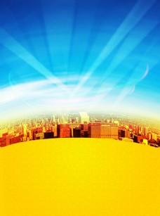 地球上的城市背景