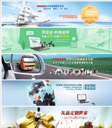 五个企业宣传广告banner图