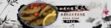 辣味鸡爪食品中国风淘宝海报