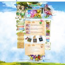 可爱卡通网页UI游戏界面设计淘宝首页设计