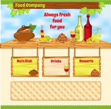 葡萄美食展板图片