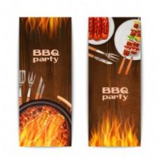 烧烤美食海报图片1