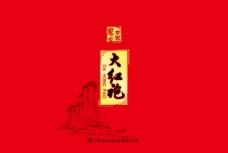 大红袍-真空袋