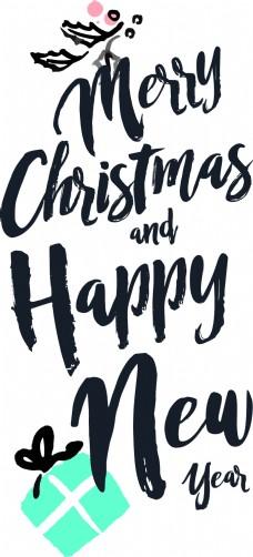 卡通文字新年圣诞节矢量图标素材
