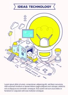 电灯工厂流程图片卡通矢量素材