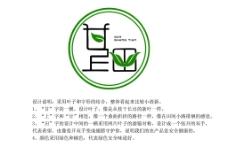 甘上田Logo设计提案
