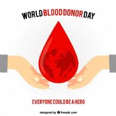 世界献血者日的背景,中间有大出血。